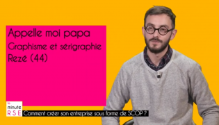 RSE exemple